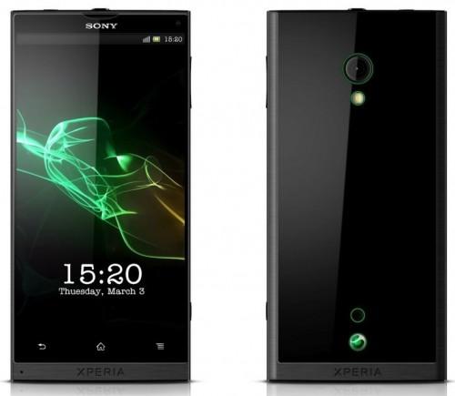 sony покажет новый высокотехнологичный смартфон