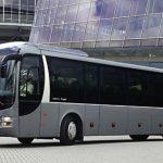 Придбання автобусних квитків онлайн на сайті BUS.PROIZD.UA