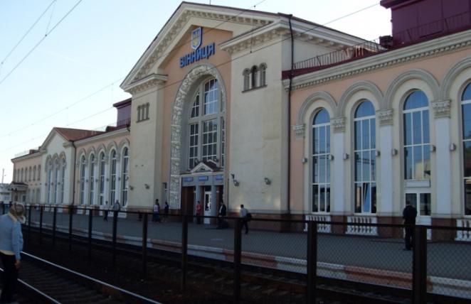 расписание поездов Винницу смотрите на сайте https://proizd.ua