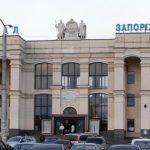 Как добраться из Хмельницкого в Запорожье?