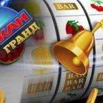 Краткий обзор казино «Вулкан Гранд»