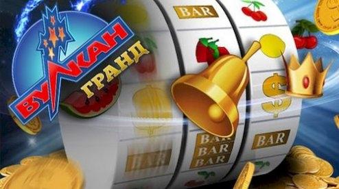 Гранд казино онлайн вход : grand-slots-vulcan.com
