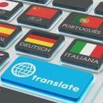 Ідея для бізнесу: Текстовий перекладач