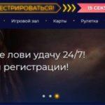 «Вулкан Россия» — лучшее место для отдыха в сети!