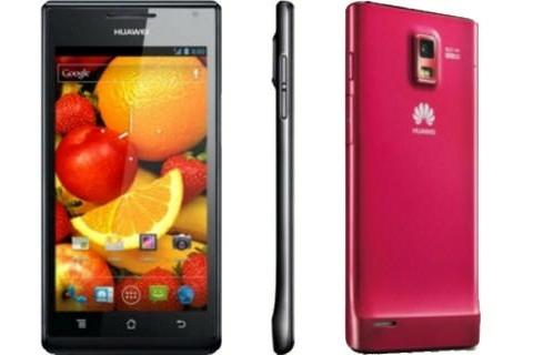 Huawei готує найтонший у світі смартфон