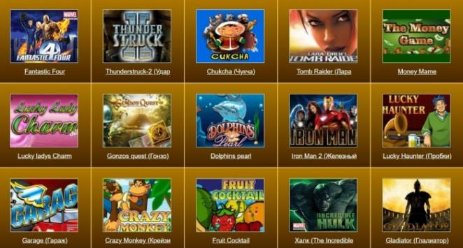 Первоклассные эмуляторы слотов онлайн в гейм-клубе Azart
