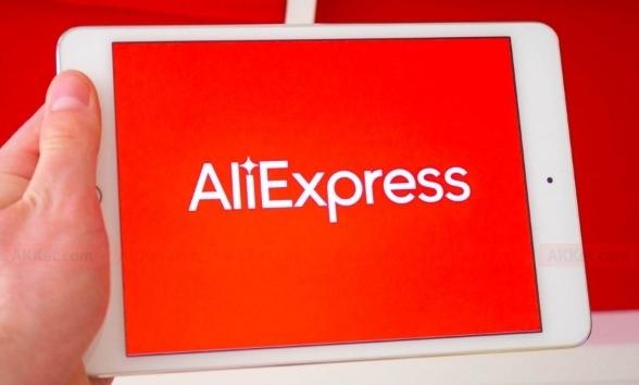 Как получить дополнительные монеты и купоны для распродажи 11 ноября на Алиэкспресс