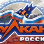 Казино Вулкан Россия — играйте только на официальном сайте!
