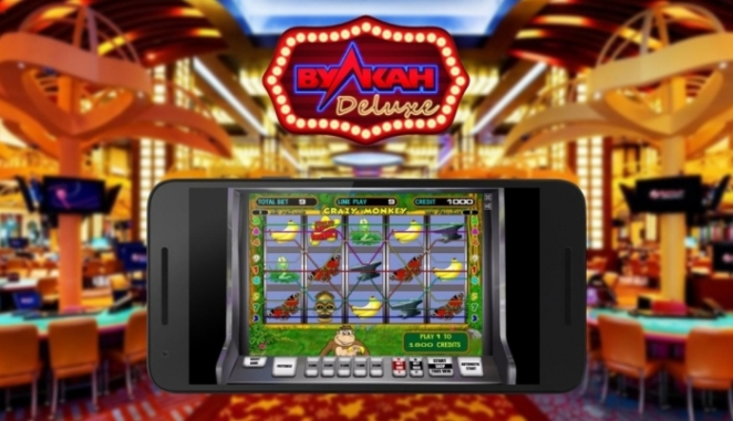 Используйте рабочее зеркало Вулкан казино для обхода всех ограничений!