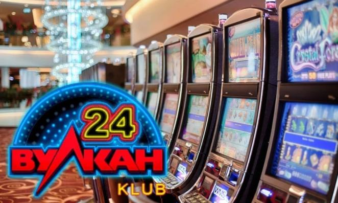 Казино Вулкан 24 — самый Респектабельный клуб в рунете!